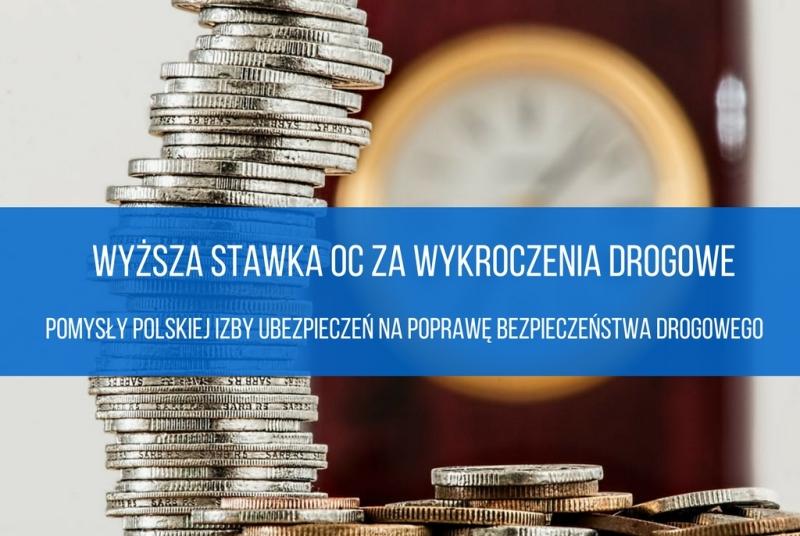Pomysły Polskiej Izby Ubezpieczeń na poprawę bezpieczeństwa drogowego