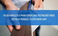 Polska naruszyła prawo europejskie, przewoźnicy mogą odzyskać pieniądze za otrzymane kary